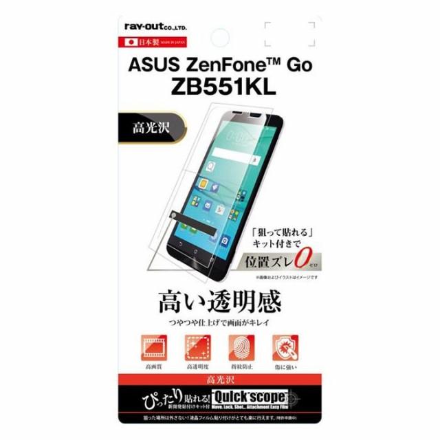 ASUS ZenFone Go ZB551KL エイスースゼンフォンGo...