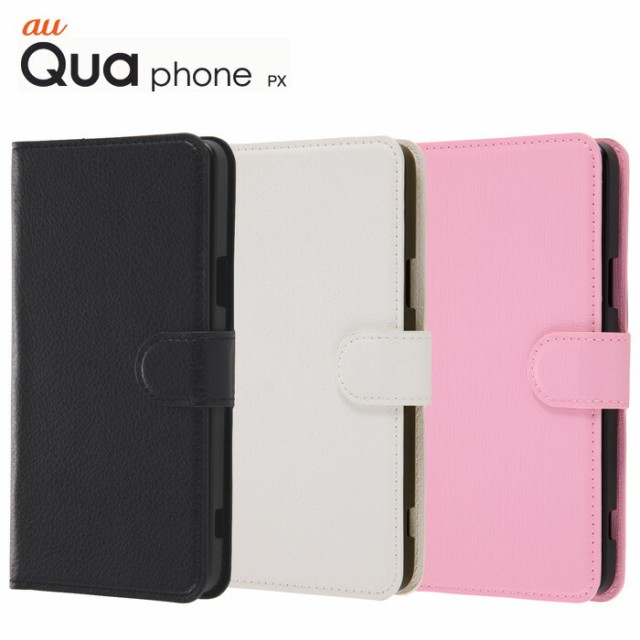 Qua phone PX キュア フォン ケース/カバー 手帳...
