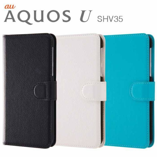 AQUOS U SHV35 アクオスユー ケース/カバー 手帳...