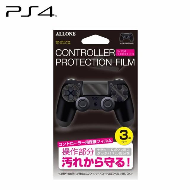 プレイステーション4 PS4 コントローラー用保護フ...