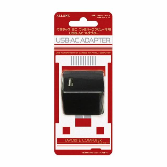 任天堂クラシックミニ用USB-ACアダプター ミニス...