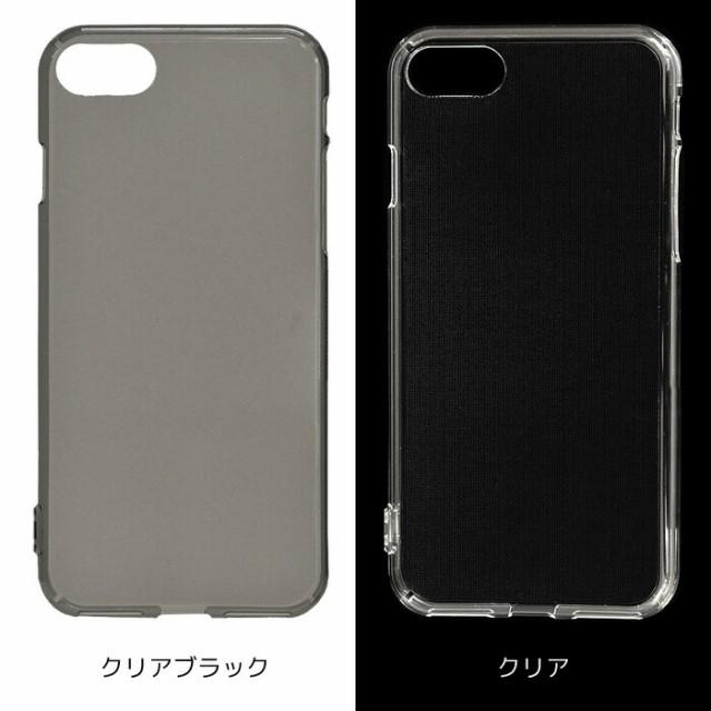 iPhone7 4.7インチ アイフォン7 ケース/カバー し...