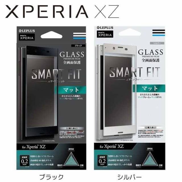 Xperia XZ SO-01J/SOV34 保護フィルム ガラスフィ...