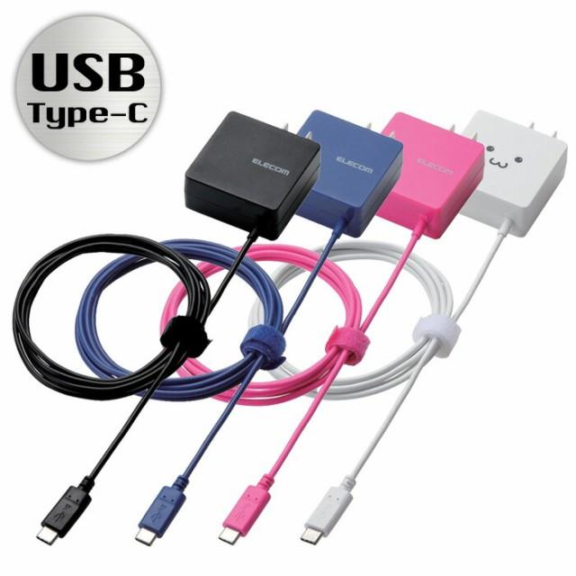 USB Type-Cケーブル一体型 家庭用コンセントから...