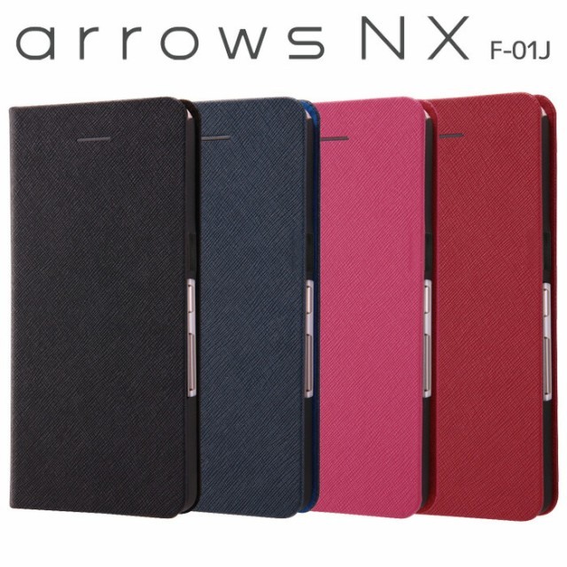arrows NX F-01J アローズNX ケース/カバー 手帳...