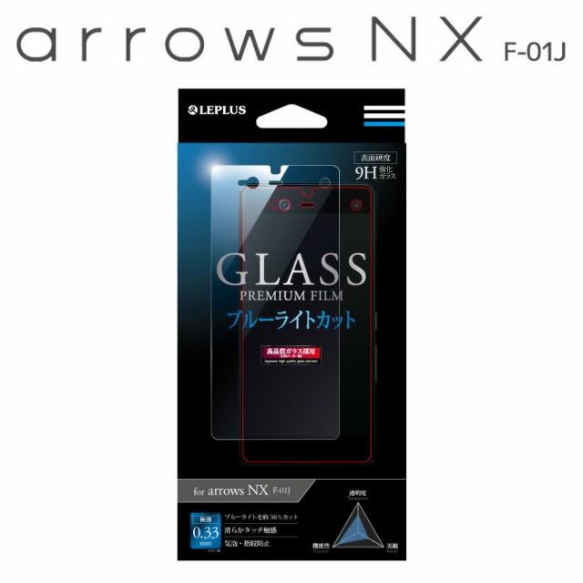 【値下】arrows NX F-01J アローズNX 保護フィル...