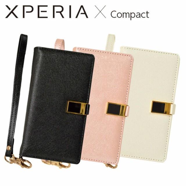 Xperia X Compact SO-02J エクスペリアXコンパク...