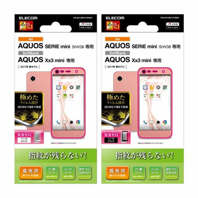 AQUOS SERIE mini SHV38/AQUOS Xx3 mini 保護フィ...