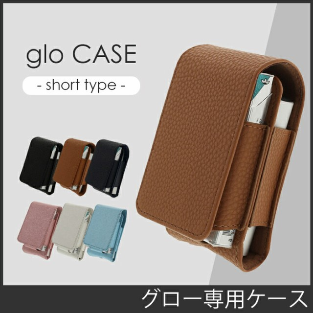 glo(グロー) ケース カバー 電子タバコケース コ...