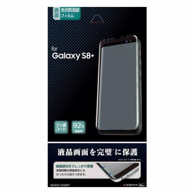 Galaxy s8+ SC-03J SCV35 ギャラクシーs8プラス ...