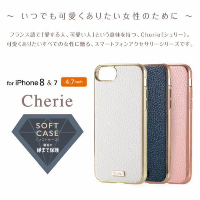 iPhone8 ケース カバー ソフトケース 女子向 レザ...