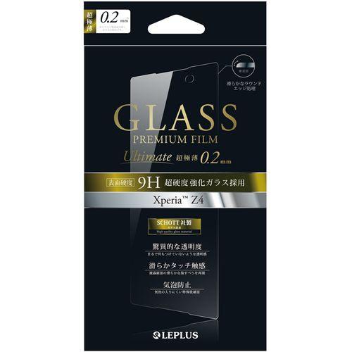 【値下】Xperia Z4 SO-03G エクスペリア Z4用保護...