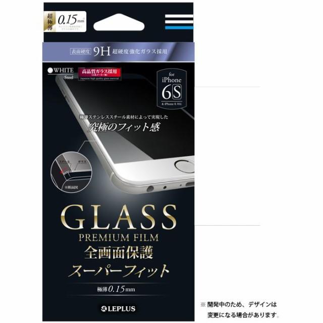 【値下】iPhone 6/6s ガラスフィルム 「GLASS PRE...