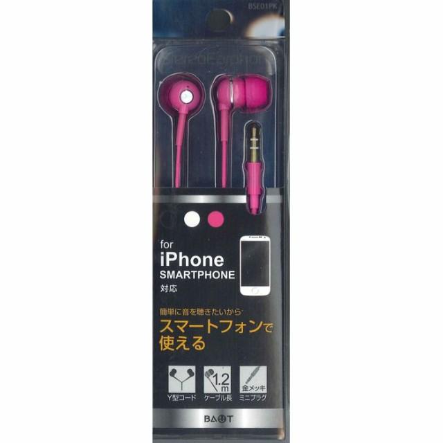 iPhone/Smartphone用 ステレオ...