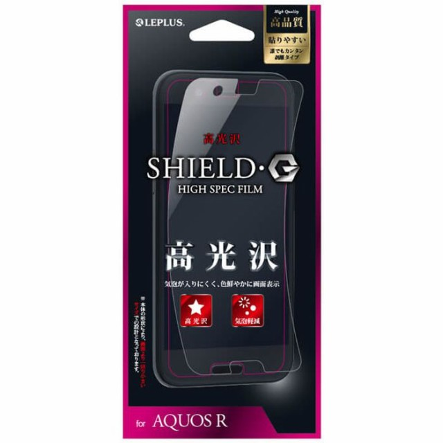 AQUOS R ( SH-03J / SHV39 / SoftBank )用液晶...
