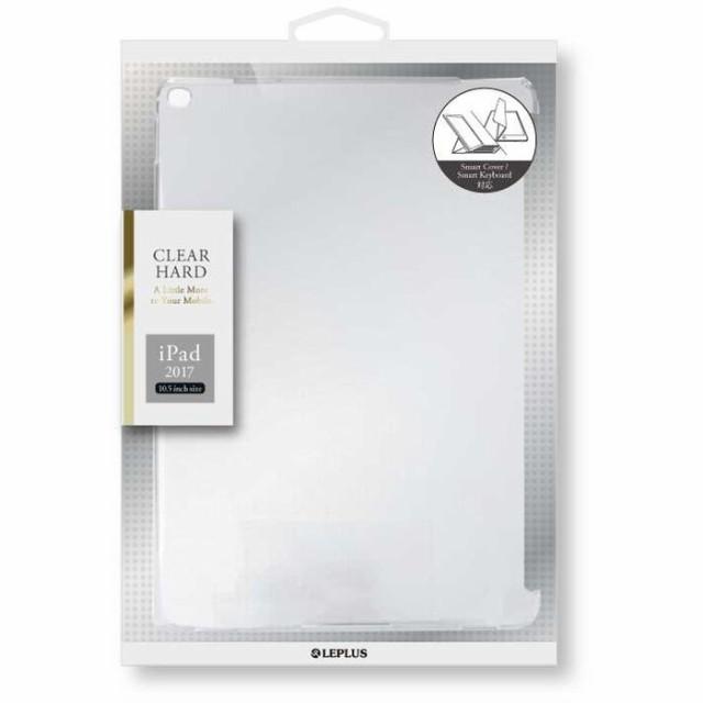 iPad Pro 10.5inch ハードケース ハードカバー 「...
