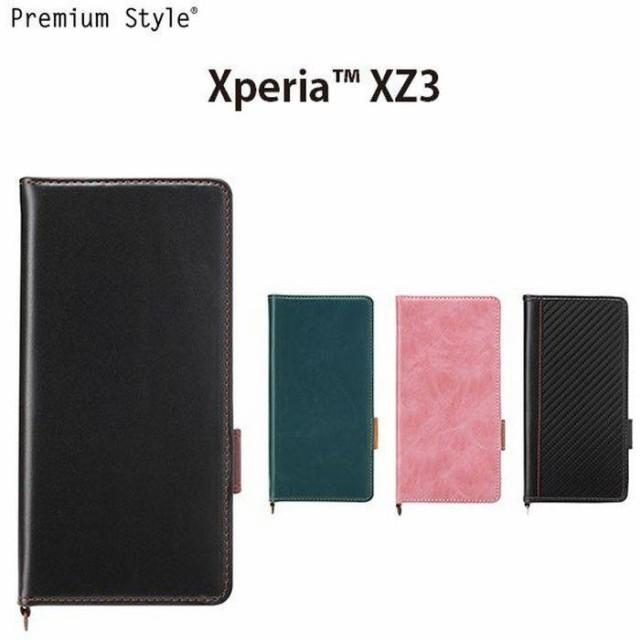 Xperia (TM) XZ3 エクスペリア SO-01L SOV39 用...