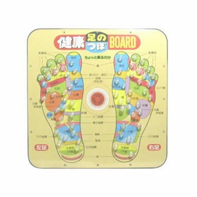 健康足つぼボード 富士パックス B145