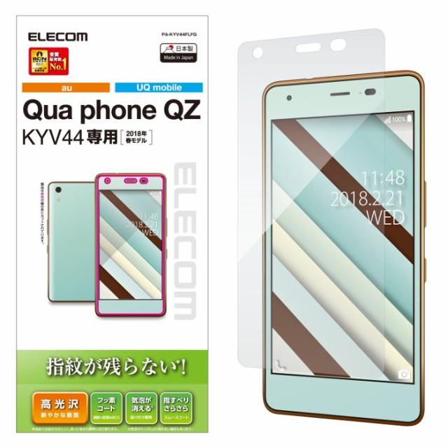 Qua phone QZ 用 フィルム/防指紋/光沢 エレコム ...
