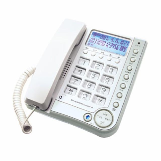 電話機 留守番機能付 シンプルフォン カシムラ NS...