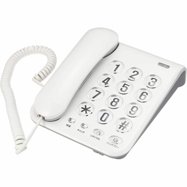 電話機 シンプルフォン ホワイト カシムラ NSS-07...