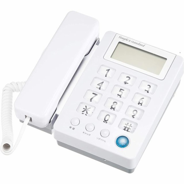 電話機 液晶付 シンプルフォン カシムラ NSS-08