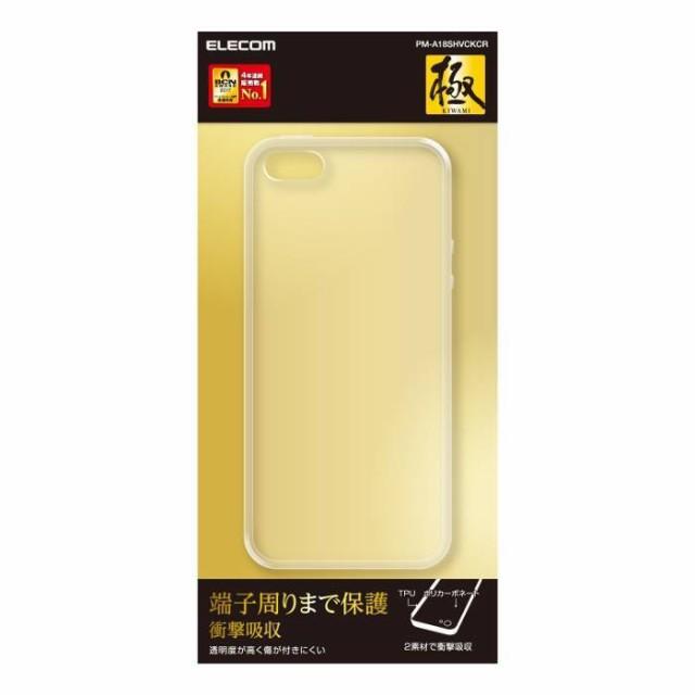 iPhone SE 用 ハイブリッドケース エレコム PM-A1...