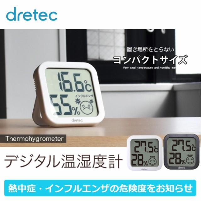 デジタル温湿度計 熱中症・インフルエンザ 危険度...