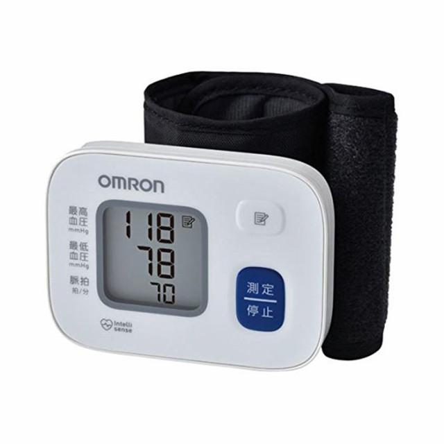 手首式血圧計 家庭用 デジタル血圧測定器 ホワイ...