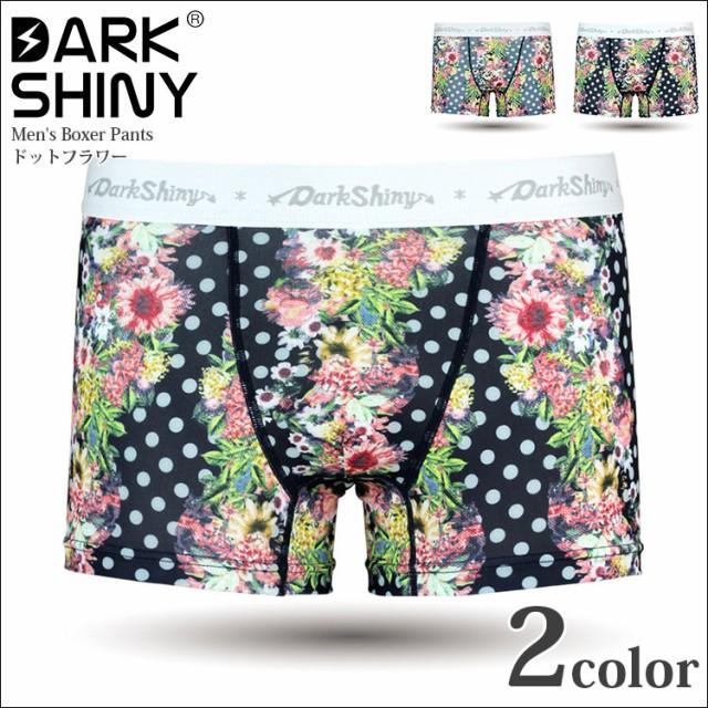 【DARK SHINY ダークシャイニー】ボクサーパンツ ...
