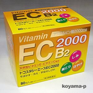 ビタミンC・E・B2製剤 トコスタシーエースEC2000...