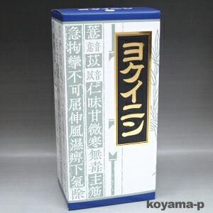 ヨクイニンエキス顆粒クラシエ 45包 【第3類医薬...