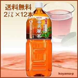 ★送料無料★ヤクルト蕃爽麗茶 2リットル×12本 ...