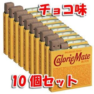 カロリーメイトブロック チョコレ−ト味 1箱4本入...