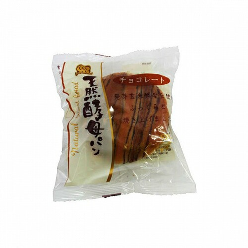天然酵母パン チョコレート 1ケース×12個