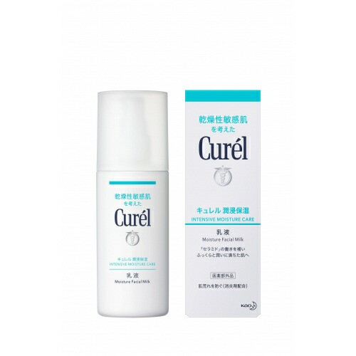 【医薬部外品】キュレル 乳液 120ml