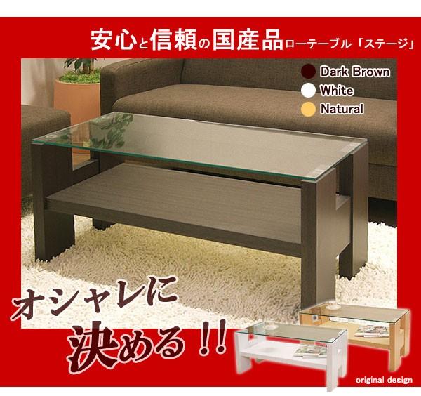 ガラステーブル ローテーブル リビングテーブル ...