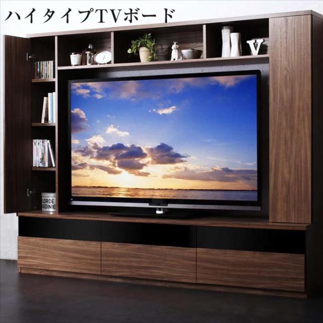 60型対応ハイタイプTVボード three score スリー...
