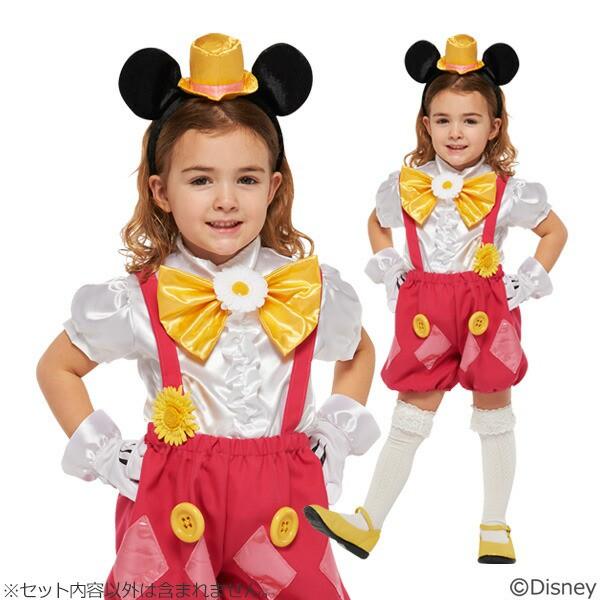 【ディズニー公式ライセンス】<子ども用パステル...