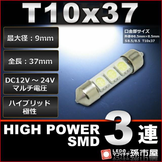 【ライセンスランプ LED】 BENZ Gクラス(W463)用L...