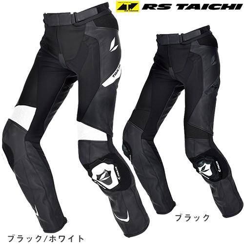 【送料無料】RS TAICHI アールエスタイチ RSY829 エイペックス レザーパンツ APEX LEATHER PANTS