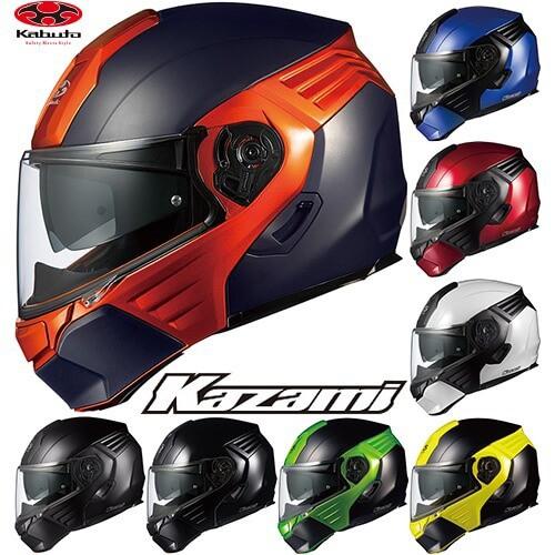 バイク ヘルメット OGKカブト KAZAMI システムヘルメット