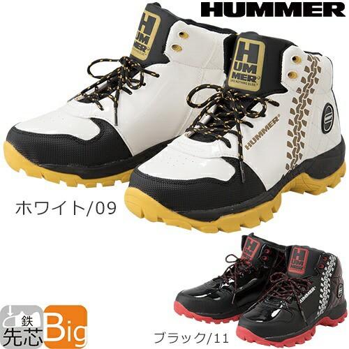 HUMMER ハイカット安全スニーカー エナメルタイプ...