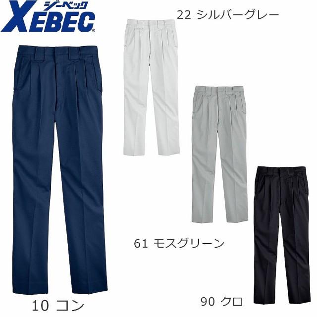 ジーベック 8882 KAKUDA ツータックスラックス【...