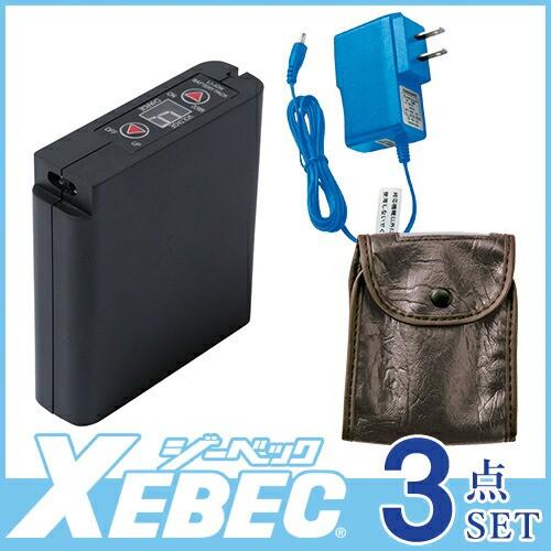 【送料無料】 ジーベック XEBEC LIULTRA1 空調服8Hバッテリーセット 作業服 作業着 ワークウエア