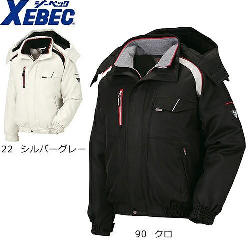 ジーベック XEBEC 192 ラグラン防寒ブルゾン 防寒...