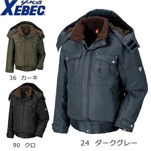 ジーベック XEBEC 332 機能綿防寒ブルゾン 防寒服...