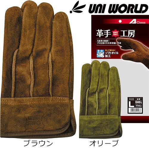 牛床革手袋(オイル加工) ユニワールド A級 オイ...