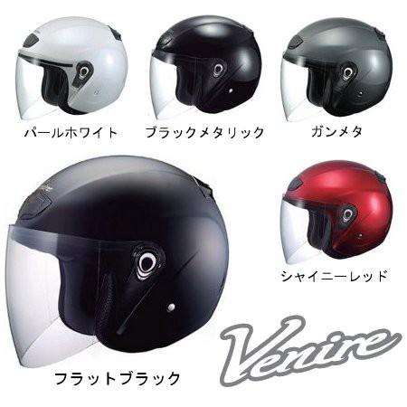OGKカブト/VENIRE(ヴェニーレ) フリーサイズ【ジェット ヘルメット】