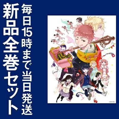 【新品】青の祓魔師(20) アニメDVD同梱版【予約:...